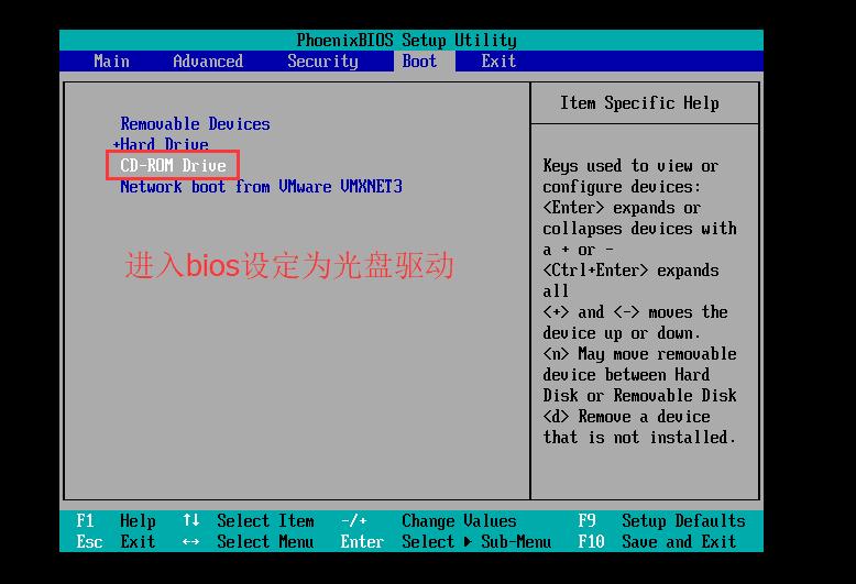 Linux系统引导过程及修复排错