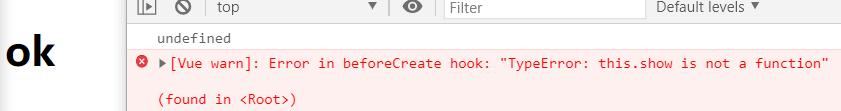 Vue.js的生命周期(钩子函数)