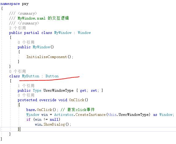 wpf-基础-xaml-标记扩展&指令元素