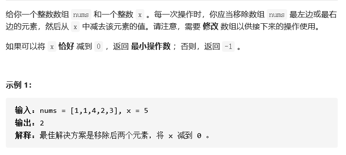 【周赛总结】BFS,状态压缩DP,三进制轮廓线DP
