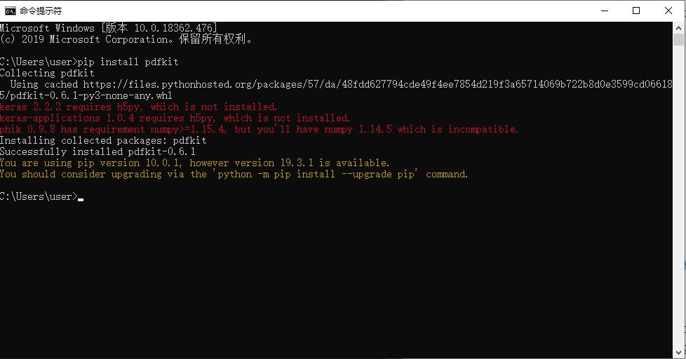 生成pdf文件的软件_pdfkit | 利用python实现html文件转pdf - 灰信网(软件开发博客聚合)
