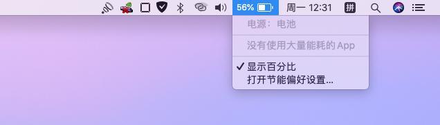 完美黑苹果笔记本_OpenCore引导安装戴尔-G7笔记本黑苹果之历程 - 灰信网(软件开发 ...