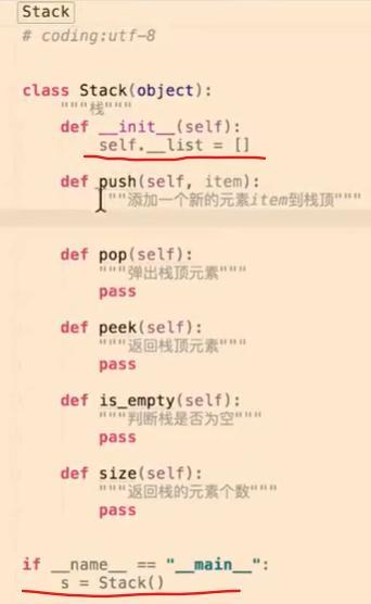 2.Python数据结构与算法 2.2算法和数据结构