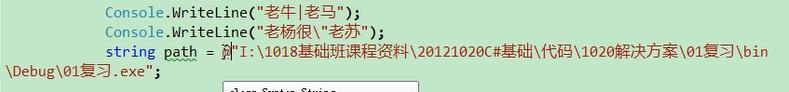【C#】运算符(加加减减)
