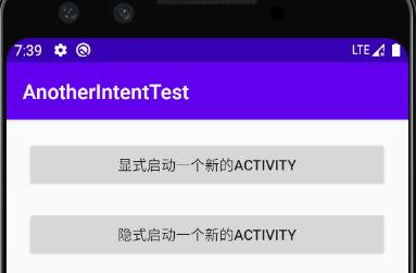 Android Intent:Android系统的通信桥梁