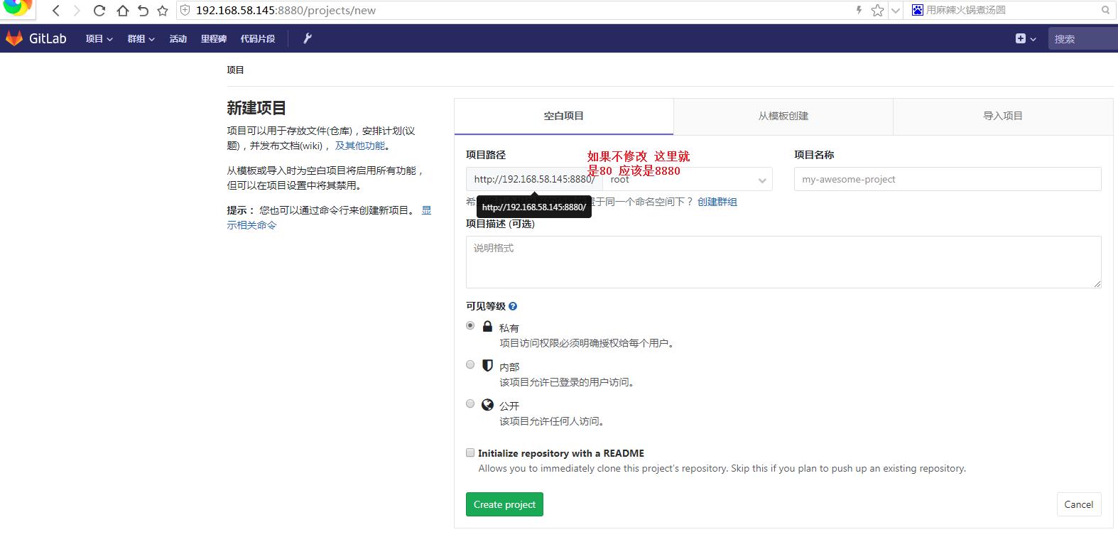 Docker服务编排05-k8s持续集成(CICD)springcloud微服务