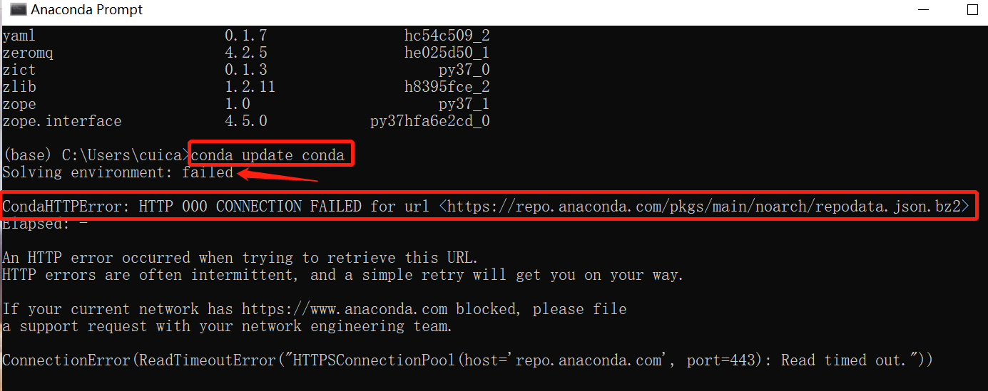 Anaconda过程中遇到的CondaMultiError,CondaHTTPError和PermissionError问题及解决方案