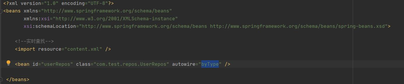 Spring系列:ApplicationContext和BeanFactory对比区别