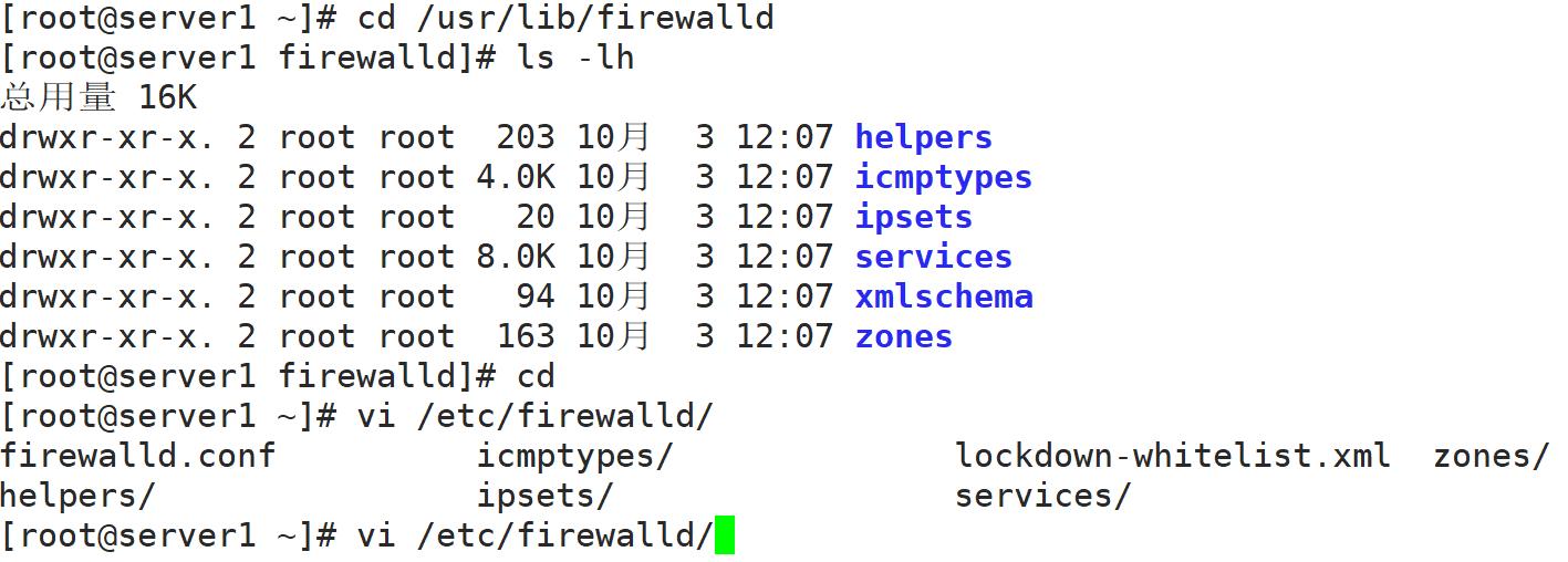 Firewalld防火墙基础